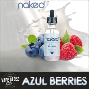 電子タバコ リキッド Naked100 AZUL BERRIES E-LIQUID 電子たばこ フレーバー|vapesteez