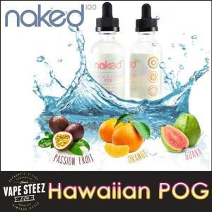 電子タバコ リキッド Naked100 Hawaiian POG E-LIQUID 電子たばこ フレーバー vapesteez