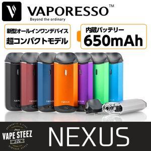 電子タバコ スターターキット VAPORESSO NEXUS (ネクサス)内蔵バッテリー650mAh MTL向け|vapesteez