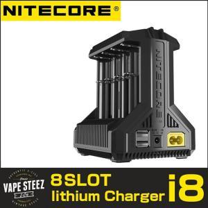 マルチスロット 充電器 NITECORE i8 全自動デジタル Digicharger 電子タバコ|vapesteez