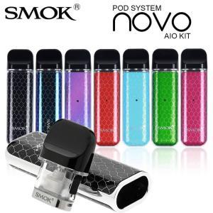 SMOK NOVO POD SYSTEM KIT 450mAh 内蔵バッテリー 吸引自動通電|vapesteez