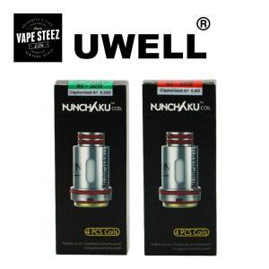 Uwell社製 交換専用 coil 5個入り Nunchaku  アトマイザー用スペアコイル|vapesteez