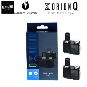 電子タバコ LOSTVAPE Orion Quest ( Orion Q ) 交換用Pod 2個入り 1セット|vapesteez