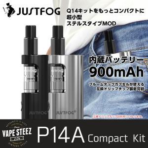 電子タバコ スターターキット P14A 内蔵バッテリー 900mAh コンパクトキット JUSTFOG ステルスタイプ|vapesteez