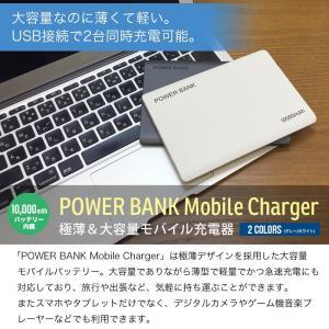 モバイルバッテリー 大容量 10000mAh 急速充電対応 超薄型 2ポート|vapesteez