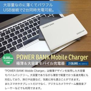 モバイルバッテリー 大容量 20000mAh 超薄型 2ポート  スマートフォン タブレット|vapesteez