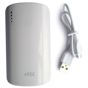 モバイルバッテリー 4000mah コンパクト 大容量 iPhone 6 5S 5 / iPad / Android / Xperia 各種スマホ 軽量 薄型|vapesteez