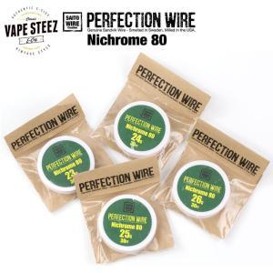 電子タバコ アクセサリー VAPE PERFECTION WIRE NI 80 nichrome SAITO パーフェクション ワイヤー|vapesteez