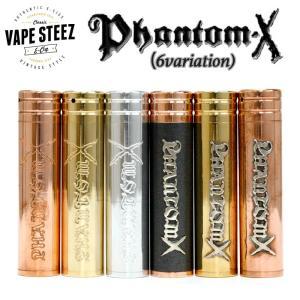 電子タバコ MOD PHANTOM X メカニカルMOD 24mm シルバー925ロゴ 正規品 Authentic vapesteez