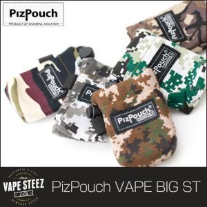 VAPE ケース PIZ POUCH (ST) VAPESTEEZ ツールポーチ 電子タバコ ツールバッグ VAPE 送料無料 ピズポーチ ツールバッグ Tool Bag|vapesteez