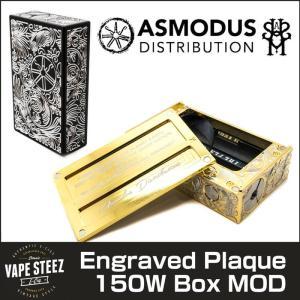 電子タバコ MOD ASMODUS Engraved Plaque 150W Box MOD VAPE 温度管理機能|vapesteez
