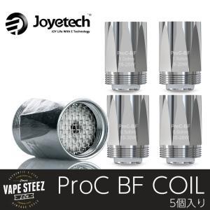 電子タバコ 交換コイル Joyetech ProC BF Coil 5個入り 1セット|vapesteez