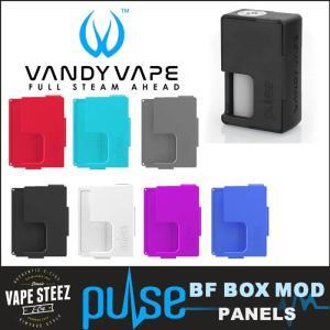 VANDY VAPE PULSE BF MOD用 着せ替えパネル 7色|vapesteez