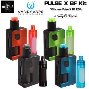 電子タバコ スターターキット ハイエンドエディション Vandy Vape Pulse X kit|vapesteez