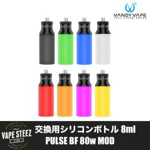 電子タバコ テクスコ MOD VANDY VAPE PULSE 80W BF MOD用 ボトムフィーダーボトル|vapesteez