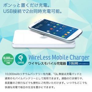 ポケモンGOするなら1台必須 モバイルバッテリー Qi Wireless Charger 10000mAh 無接点 充電パッド 置くだけ充電|vapesteez