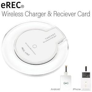 モバイルバッテリー レシーバーセット ワイヤレスチャージャー Qi Wireless Charger|vapesteez