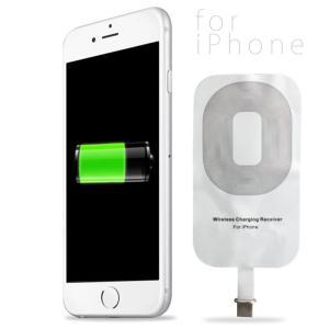 Qi/eRECオリジナル ワイアレス充電アダプター 極薄 (iPhone5/5s/5c/6/6plus/6s/6splus対応) Wireless Charger Receiver Card レシーバー カード チー|vapesteez