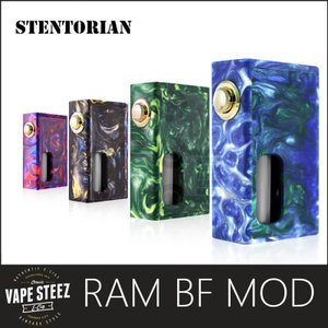 Stentorian Vapor RAM BF MOD( Squonker )ボトムフィーダー レジン メカニカルMOD|vapesteez