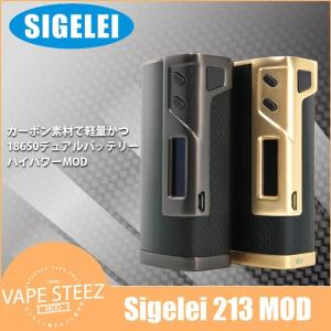 SIGLEI (シグレイ) Sigelei 213 BOX MOD 温度管理機能付き 電子タバコ リチウムバッテリー2本使用|vapesteez