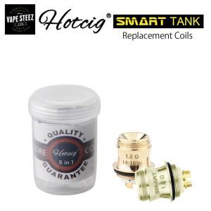 Hotcig Smar Tank 交換用 コイル 電子タバコ ホットシグ スマートタンク vape|vapesteez