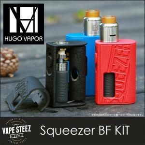 電子タバコ スターターキット Hugo Vapor Squeezer BF MOD + N RDA プレミアムキット ロック機能付き vapesteez