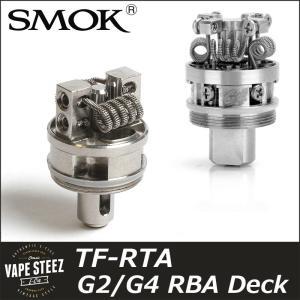 Authentic SMOK TF-RTA用交換デッキ G2/G4 Sub Ohm Tank Clearomizer TANK|vapesteez