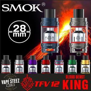 電子タバコ アトマイザー SMOK TFV12 Cloud Beast KING 28mm|vapesteez