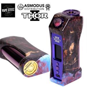 電子タバコ スタビ MOD ULTRONER × asMODus THOR BOX MOD 最大出力75W|vapesteez