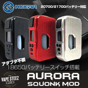 電子タバコ VAPE MOD HCIGAR TOWIS AURORA 80W BF スコンカー MOD 20700/21700/18650バッテリー対応 vapesteez