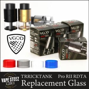 正規品 VGOD TRICK TANK R2 RDTA用 スペアガラスタンク 24mm|vapesteez