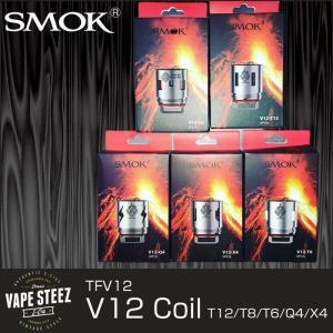 SMOK TFV12用 交換コイル(3個入り)Turbo Engines Replacement Coils (サブオーム対応) 超爆煙|vapesteez