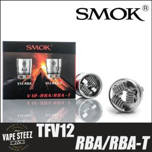 SMOK TFV12用 RBAデッキ(トリプルコイル/デュアルコイル/シングルコイル) 超爆煙|vapesteez