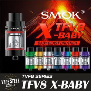 電子タバコ アトマイザー SMOK TFV8 X-BABY 4ml 超爆煙|vapesteez