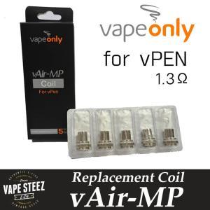 電子タバコ Vapeonly vPEN 用 交換コイル  vAir-MP 1.3Ω 5個入り1セット|vapesteez