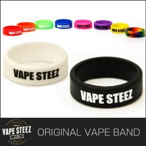 電子タバコ アクセサリー VAPE STEEZ ORIGINAL VAPE BAND アトマイザー バンド 3個入り 選べる10カラー|vapesteez
