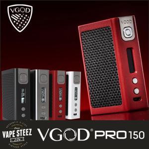 正規品 VGOD PRO150 BOX MOD 150W 電子タバコ メカニカルMOD 18650 デュアルバッテリー|vapesteez