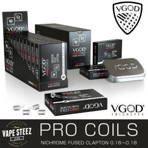 電子タバコ 交換コイル VGOD Replacement PRO COIL プレビルドコイル 4個入り 日本製オーガニックコットン付き VGODオリジナルスティールケース付|vapesteez