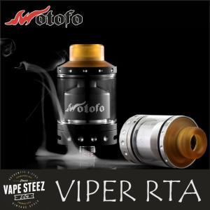 電子タバコ Viper RTA 24mm Wotofo 正規 味重視フレーバー|vapesteez