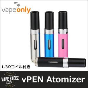 電子タバコ アトマイザー vPEN 交換用アトマイザー Vapeonly スペアアトマイザー 1.0ml コイル抵抗値1.3Ω|vapesteez