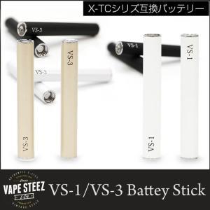 VAPE STEEZオリジナル VS-1/VS-3対応交換バッテリースティック Rev2タイプ X-TC1 X-TC2 X-TC3互換バッテリー|vapesteez