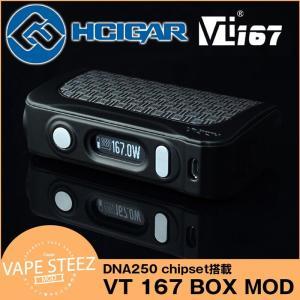 Hcigar VT167  正規品 DNA250 チップセット搭載  BOX MOD ハイエンドMOD テクニカルMOD|vapesteez