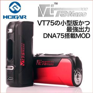 Evolv HCigar VT75 nano テクニカルBOX MOD DNA75チップセット搭載 18650バッテリー|vapesteez