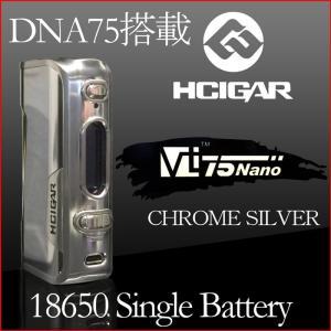 Evolv HCigar VT75 nano Chrome Silver BOX MOD DNA75チップセット搭載 18650バッテリー|vapesteez