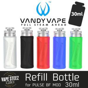 電子タバコ VANDY VAPE 30ml容量 Refill Bottle リフィルボトル スコンクボトル|vapesteez