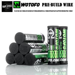 WOTOFO Pre - Build Coilシリーズ 電子タバコ vape 交換用コイル RDA 用 10個セット ワトフォ|vapesteez