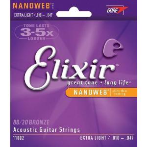 Elixir/エリクサー アコースティックギター弦 #11002 NANOWEB Extra Light .010-.047[メール便発送、送料無料、代引不可]