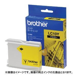 [互換インク]brother インクカートリッジ LC10Y 互換インク イエロー[メール便発送、送料無料、代引不可]|vaps