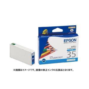 [互換インク]Epson インクカートリッジ ICC35 互換インク シアン[メール便発送、送料無料、代引不可]|vaps