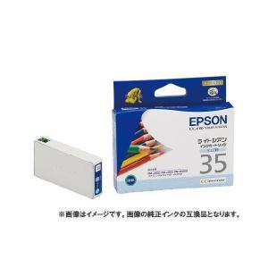 [互換インク]Epson インクカートリッジ ICLC35 互換インク ライトシアン[メール便発送、送料無料、代引不可]|vaps